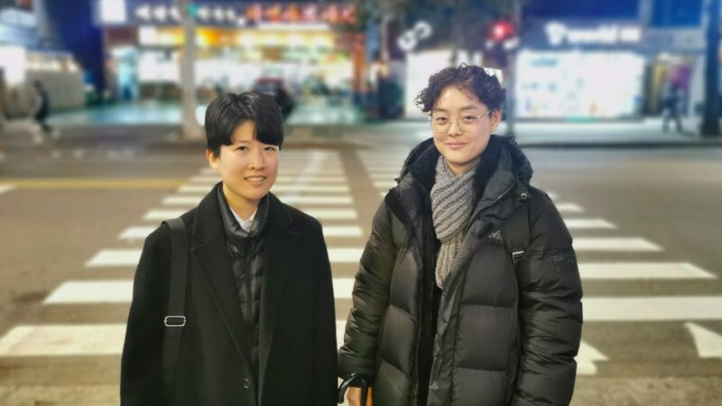 S.KOREA'S EMERGING FEMINISTS