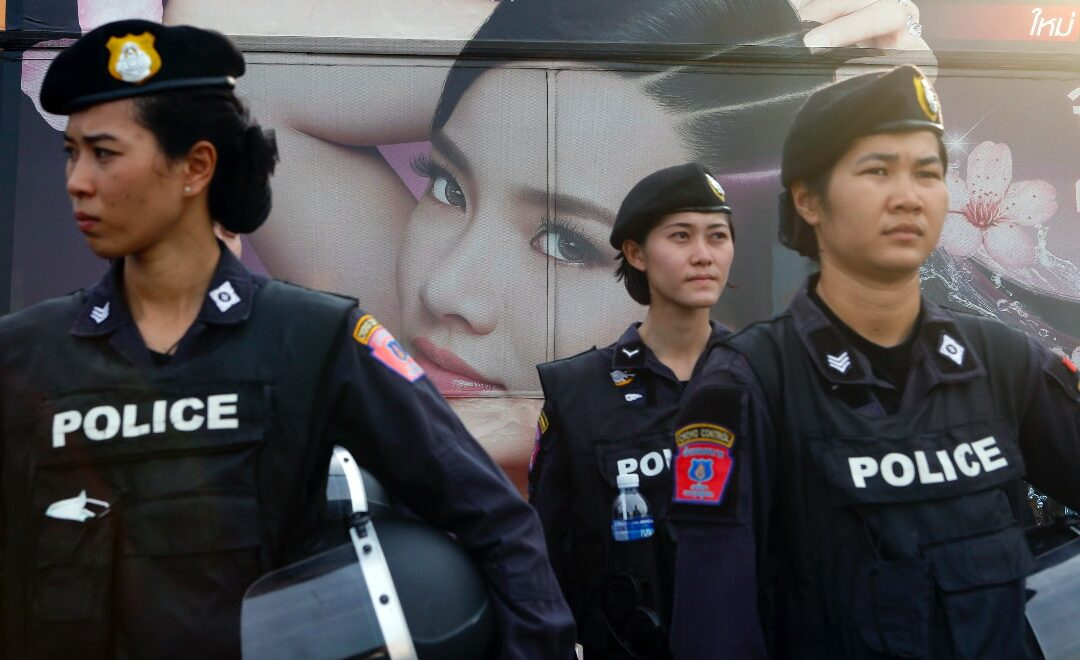 PAPERWORK NOT PATROLS: SOUTHEAST ASIAN POLICEWOMEN FACE CAREER OBSTACLES